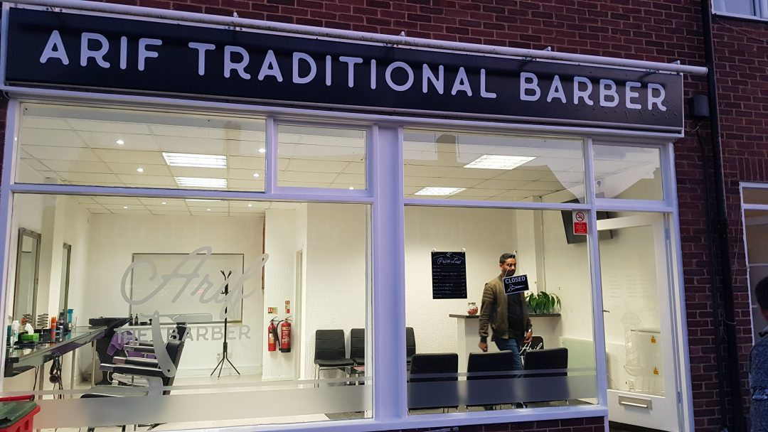 Arif Barber Shop Brighton Sign
